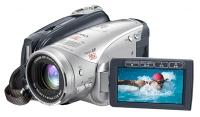 драйвер для видеокамеры canon mvx200