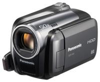 Ремонт видеокамеры panasonic sdr-h80 телефон iphone 3 g замена стекла сколько стоит в костанае - ремонт в Москве
